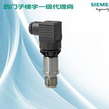 西门子压力传感器QBE2003-P1压力变送器正品保证