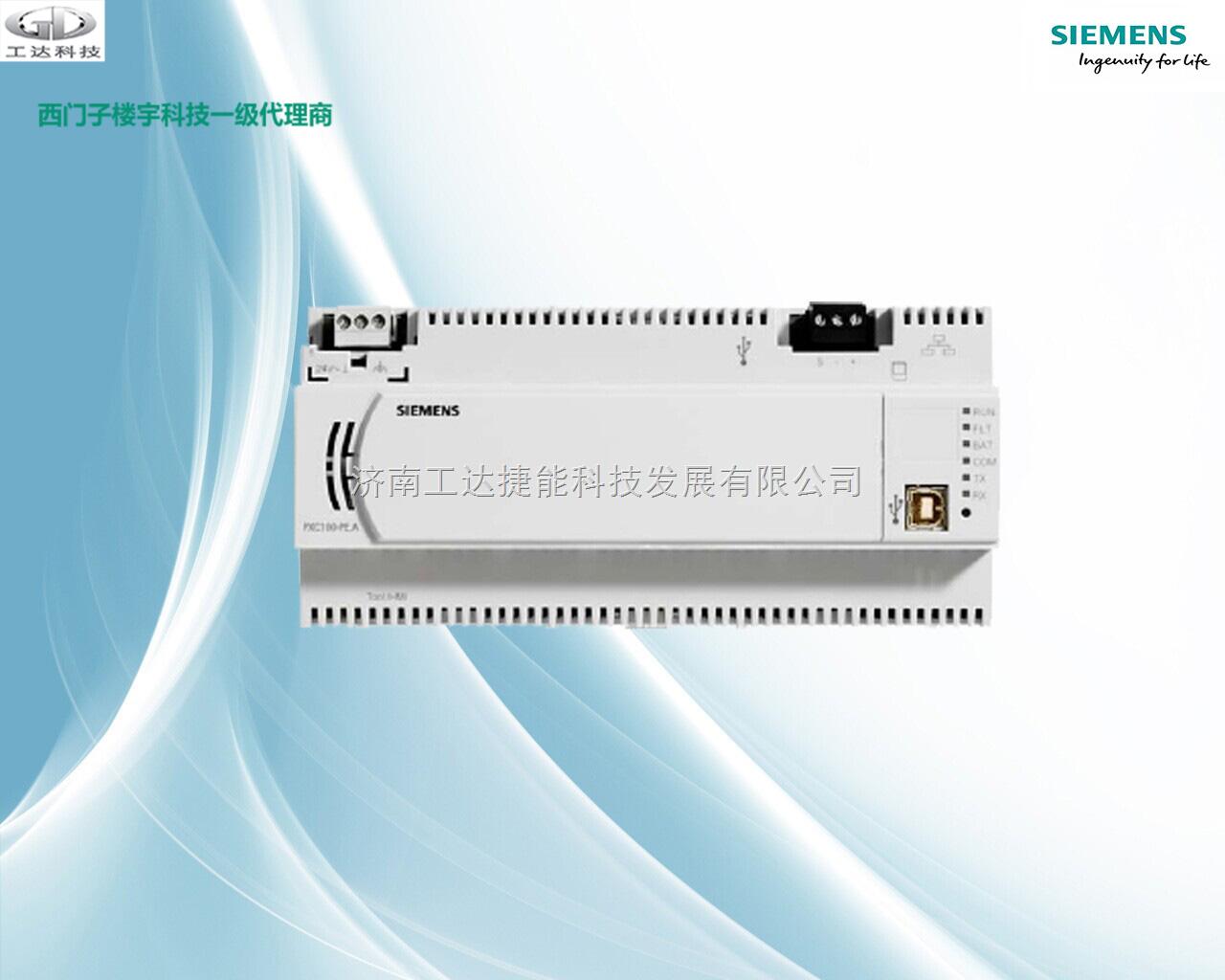 西门子区域供热用控制器POL955.00/STD