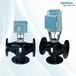 西门子电动温控阀DN40西门子冷水自控阀应用