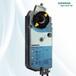 西门子电动开关执行器GEB141.1E风阀执行器