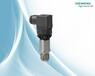 西門子壓力傳感器QBE2003-P1技術參數