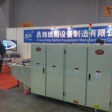 东光昌腾机械全程吸附式双龙门自动碰线机图片