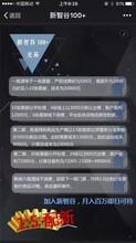 杭州新智谷新模式与传统模式的区别