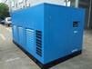 厂家直销双极永磁变频螺杆空气压缩机