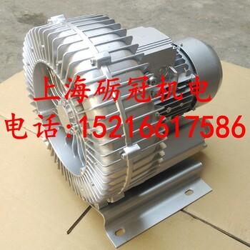 XFC-370漩涡气泵