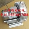 370w漩涡气泵