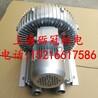 XGB-370漩涡气泵