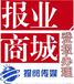 贵阳晚报广告部0851一85555.144