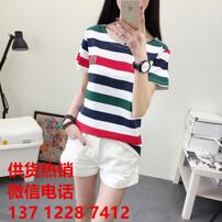 3元韩版女式夏T恤,纯棉百搭短袖,印花刺绣花上衣图片