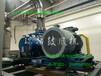 供应河北地区蒸汽压缩机MVR罗茨式蒸汽压缩机