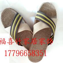 郑州福喜竹时尚环保拖鞋批发亚麻拖鞋特价批发图片