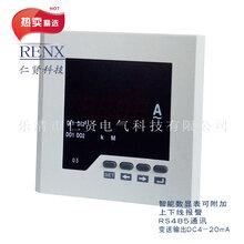 42方形单相电流表数显电流表交流电流表120X120型电压表图片