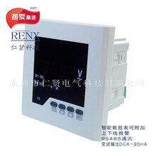 42方形单相电压表数显电压表交流电压表120X120型电压表图片