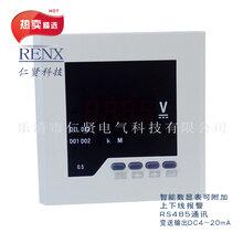 42方形单相电压表数显电压表直流电压表111X111型电压表图片