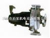 揭阳泊泵机电GBK系列化工离心泵(脱色泵)行业首选