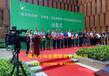 南京會議背景板搭建
