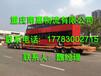 重庆意尔达物流至全国各地物流运输业务