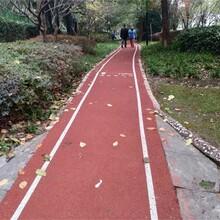 健身步道施工方法圖片