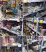两元2元商品进货9.9元店商品批发加盟广西最大2元商品批发中心