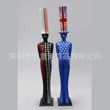BMB热销玻璃钢卡通人物摆件创意绅士管家M10452酒店KTV景观人物雕塑