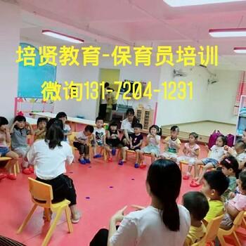 全职妈妈从事幼儿园保育员生活老师兼顾孩子与工作