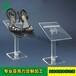 厂家供应创意亚克力展示架亚克力塑料鞋子展示架有机玻璃展示架