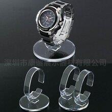 深圳透明亚克力手表展示架亚克力首饰展示架亚克力展示架