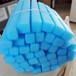 槽道填充泡沫槽道通用填充方形条