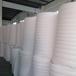 珍珠棉加工廠家河北珍珠棉生產廠家