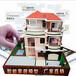 智能家居功能演示沙盘模型智能家居模型售楼处演示沙盘模型房地产模型厂家直销