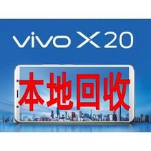 开封回收VIVO手机中心二手新旧全新手机买卖图片