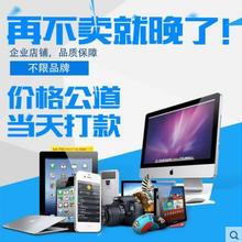 开封哪里回收苹果8PLUS手机二手苹果7PLUS回收图片