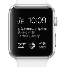 开封回收二手苹果手表多少钱回收价格