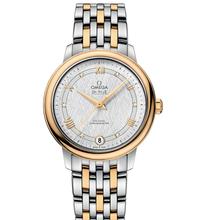 开封哪里回收二手手表多少钱价格咨询图片
