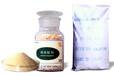 正和鑫供应优质食品级海藻酸钠品质保证