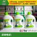 洗衣液生产设备技术配方免费学简单创业
