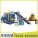 黄山全自动液压砖机厂家节能型透水砖机价格