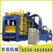 南通现货多功能液压砖机全自动免烧砖机透水砖机