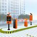 兰州车牌智能识别停车场管理系统P3006