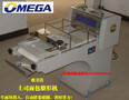 欧美佳/OMEGA50-300克生面坯搓卷成型土司面包整形机图片