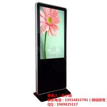 鑫飞智显立式广告机55寸立式触摸显示器广告机厂家直销定制