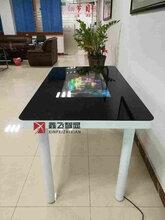 鑫飞智能游戏餐桌21.5寸双人自助点餐桌液晶触摸屏餐桌娱乐游戏互动