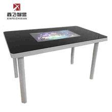 鑫飞智能餐桌32寸四人座触摸自助点餐桌触摸娱乐游戏互动体验