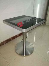 21.5寸双人圆形鑫飞智能餐桌游戏互动点餐机智能触摸点餐桌