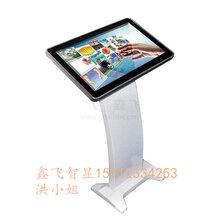 广州触控一体机交互式安卓触摸一体机电容触摸一体机带小s型底座
