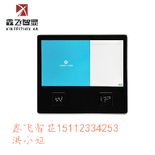 上海智慧校園多媒體教學電子白板智能電子班牌管理系統圖片