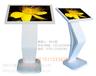 广州触控一体机交互式触摸查询一体机电容安卓触摸查询机