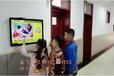 鑫飛智顯廠家直銷18.5寸智能電子班牌智慧校園終端管理系統