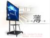 電子白板多媒體教學一體機觸摸屏一體機鑫飛65寸液晶顯示器