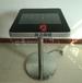 秦皇島家居智能控制餐桌智慧餐廳餐桌智能餐桌一體機